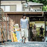 Photo Yuko Takeuchi