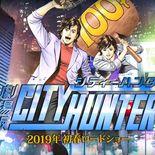 Photo City Hunter 2019