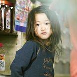 photo, Miyu Sasaki