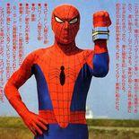 photo Japanese Spider-man