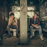 photo, Asa Butterfield, Connor Swindells