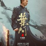 affiche chinoise