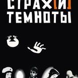 Affiche officielle