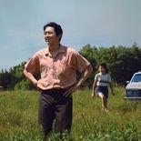 Photo Steven Yeun, Han Ye-Ri