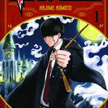 Tome 1, Hajime Komoto