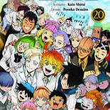 Couverture Tome 20, Kaiu Shirai, Posuka Demizu