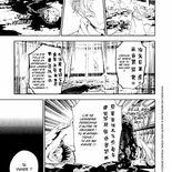 Planche tome 17, Kaiu Shirai, Posuka Demizu