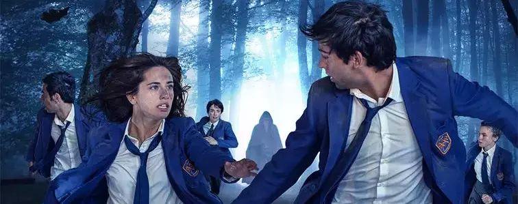 L'Internat – Las Cumbres : Harry Potter rencontre Elite dans la bande-annonce de la série Amazon - ÉcranLarge.com