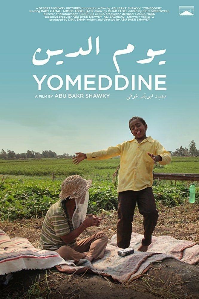 """Résultat de recherche d'images pour """"affiche du film yomeddine"""""""