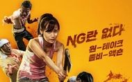 One Cut of the Dead : Bande-annonce (VO)
