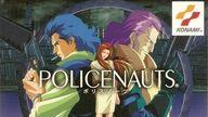 Policenauts : Intro - VO