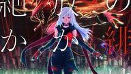 Scarlet Nexus : Vidéo