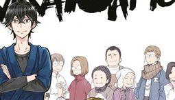 Couverture Tome 18, YOSHINO Satsuki