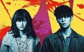 First Love : pourquoi le cinéma de Takashi Miike est si génialement dément ?