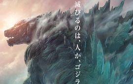 Netflix dévoile enfin la date de diffusion de Godzilla : Planet of the Monsters