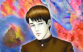 La déchéance d'un homme : l'angoissante adaptation en manga du chef d'œuvre d'Osamu Dazai