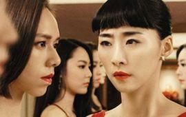 Nina Wu : critique #MeToo