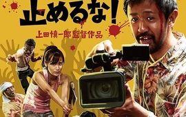 One Cut of the Dead : ce film de zombies fauché devenu un phénomène dingue au Japon