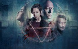 The Soul : une bande-annonce sombre et mystérieuse pour le thriller SF Netflix