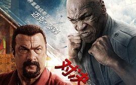 Steven Seagal et Mike Tyson réunis dans l'improbable trailer de China Salesman