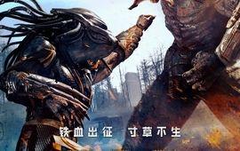 Après Rampage, c'est au tour de The Predator d'avoir droit à des affiches japonaises complètement folles