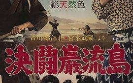 Samourai III : La voie de la lumière
