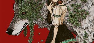 L'Eden des sorcières : un manga écologique et poétique parfait l'été