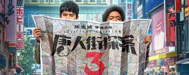 Detective Chinatown 3 plus fort qu'Avengers : Endgame au box-office