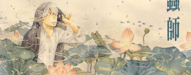 Mushishi : le manga zen à redécouvrir de toute urgence cet été