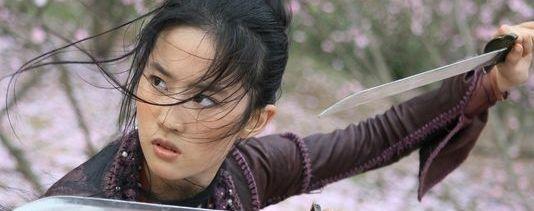 Photo Mulan