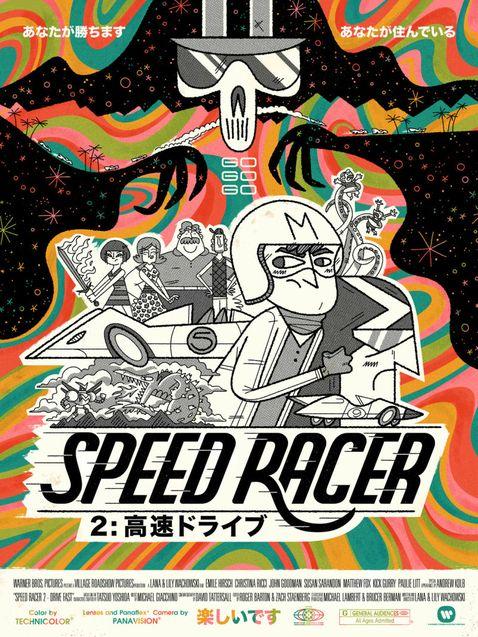 Speed Racer 2 affiche