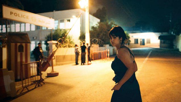 Photo Mariam Al Ferjani
