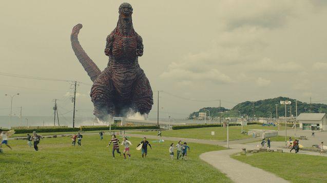 Photo Godzilla Resurgence