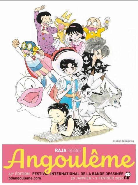 Affiche du Festival Internationale de la bande dessinée d'Angoulême