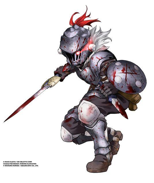 Le Goblin Slayer, Kumo Kagyu, Kousuke Kurose, Goblin Slayer