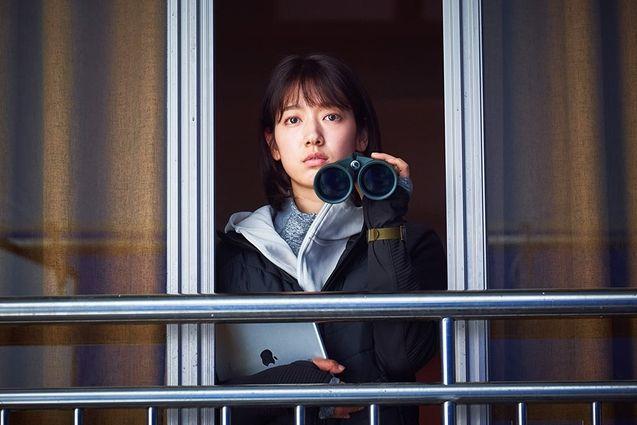 photo, Park Shin-Hye