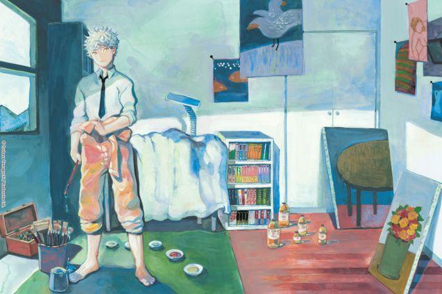 Illustration Blue Period, Tsubasa Yamaguchi