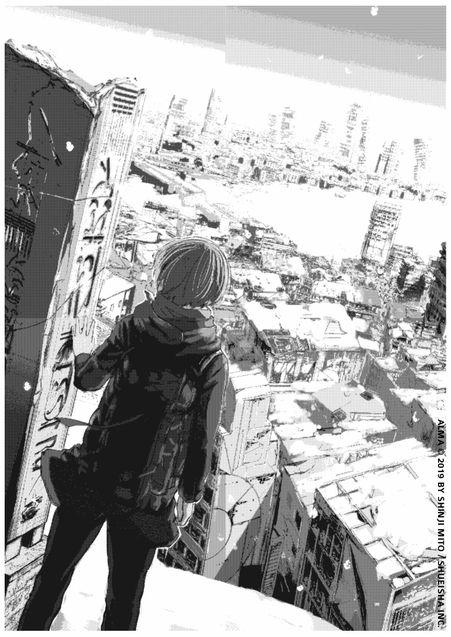 Planche 1, Shinji Mito