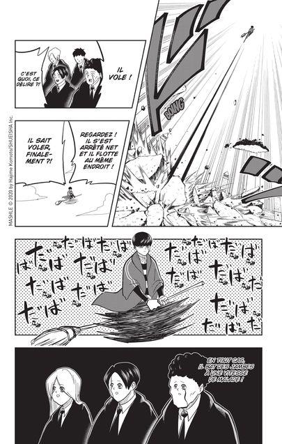 Planche 6, Hajime Komoto