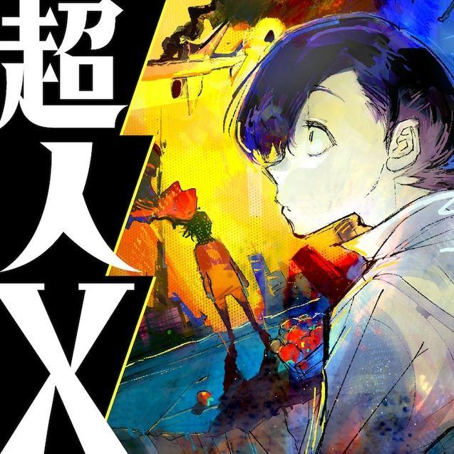 Cover, Sui Ichida