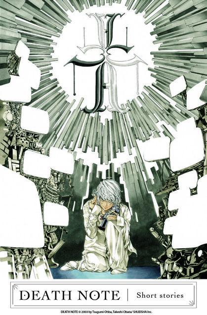 Planche Couleur 1, Takeshi Obata, Tsugumi Ôba, Death Note