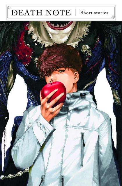 Planche Couleur 2, Takeshi Obata, Tsugumi Ôba, Death Note