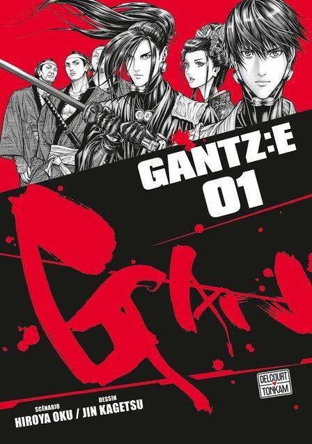 Couverture tome 1, Hiroya Oku, KAGETSU Jin