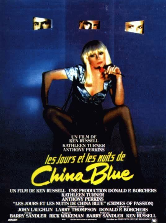 les jours et les nuits de china blue film 1985. Black Bedroom Furniture Sets. Home Design Ideas