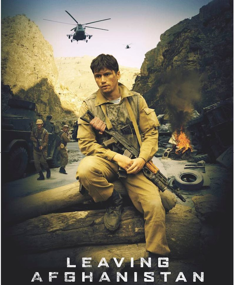 Afghanistan Filme